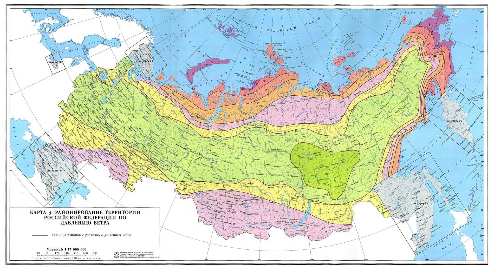 карта районирования по давлению ветра